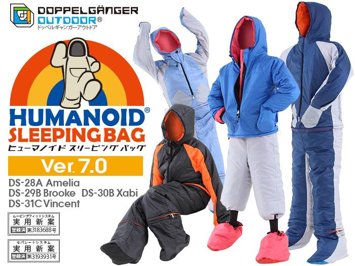 人型寝袋ver7.0の画像